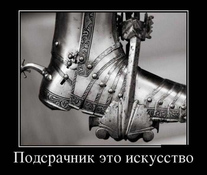 Демотиваторы - 837
