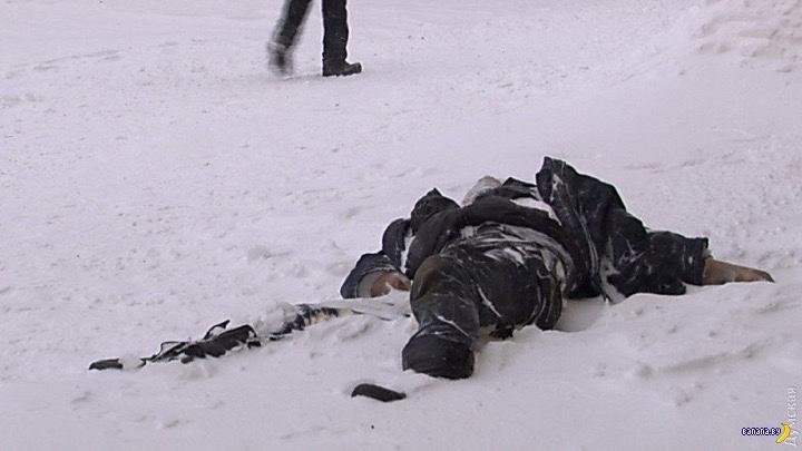 Люди замерзают и замерзают