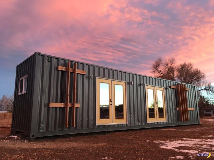 Уютный дом из контейнера