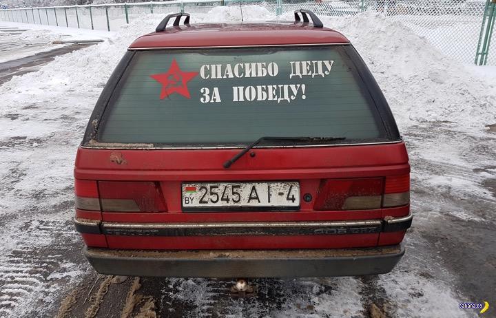 Благодарного деду белоруса не пустили в Литву