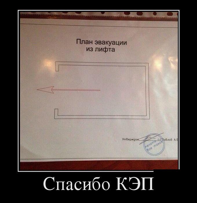 Демотиваторы - 839