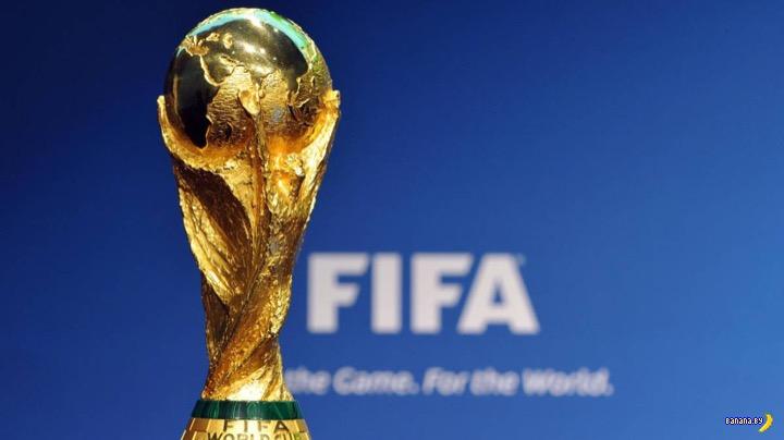 Чемпионат Мира по футболу 2026 - подробности