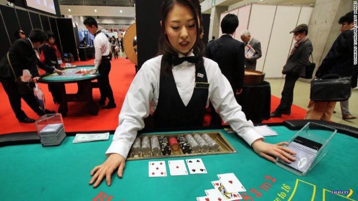 Япония готова развернуться к казино лицом