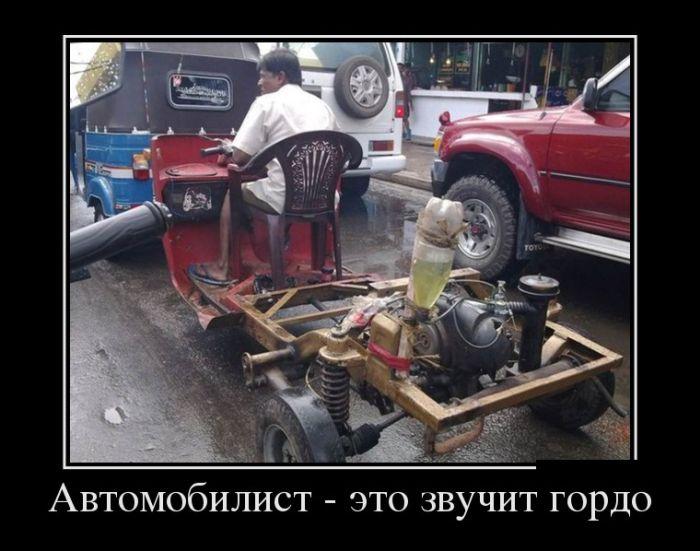Демотиваторы - 840