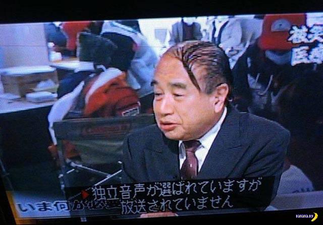 А тем временем в Японии - 3