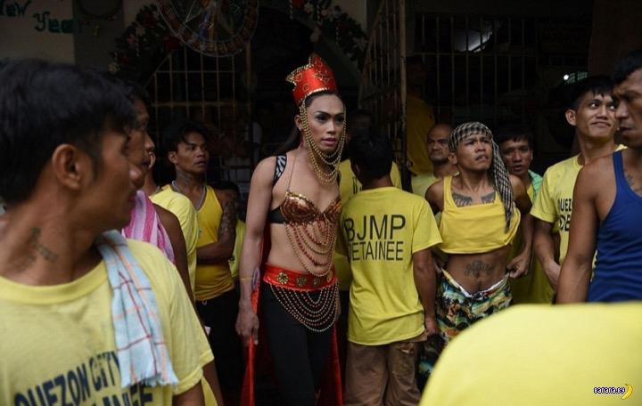 Тюремный конкурс красоты на Филиппинах