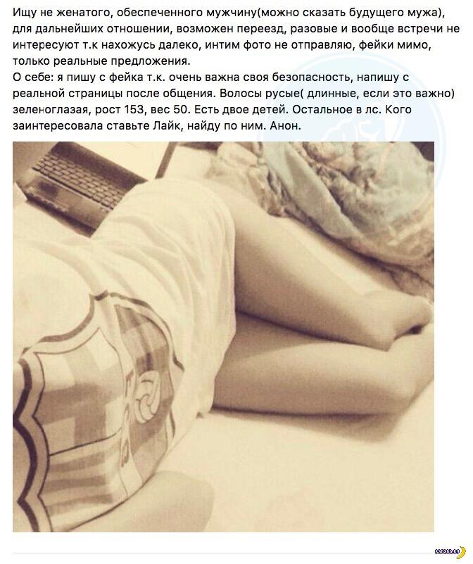 проститутки и содержанки
