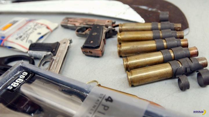 Американцы волокут оружие в аэропорты