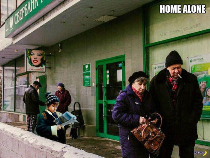 Герои фильмов перенеслись в глубинку России