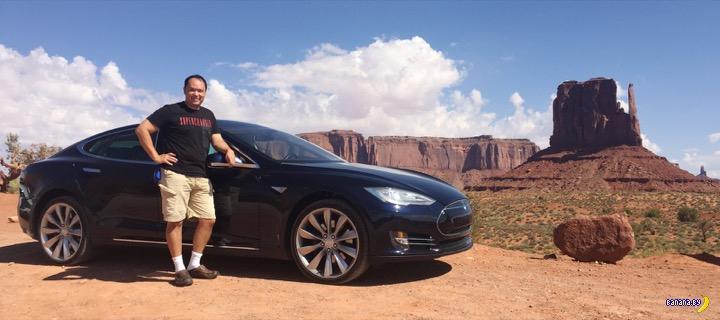 Внезапный сюрприз от Tesla Model S