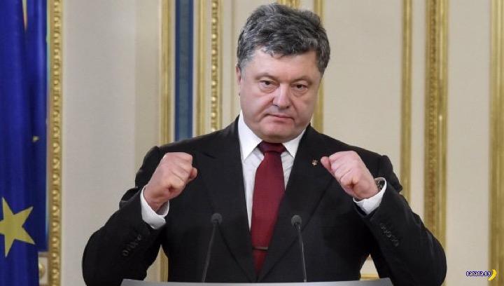 Украинский безвиз: эта музыка будет вечной