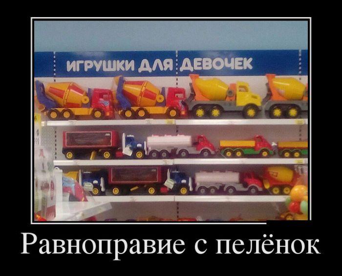 Демотиваторы - 843
