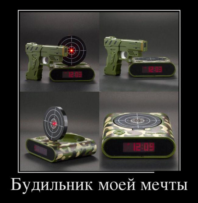 Демотиваторы - 844