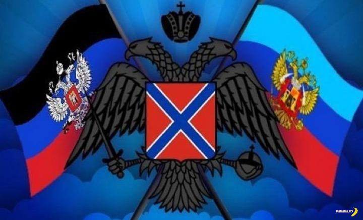 Появилась таможня между ЛНР и ДНР
