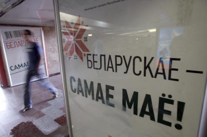 Белорусский язык –мёртвый или живой?