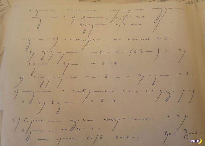 Эльфийский язык на службе у медиков