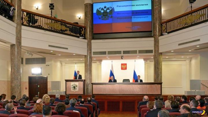 Налоги и super slots в России