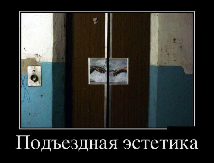 Демотиваторы - 848