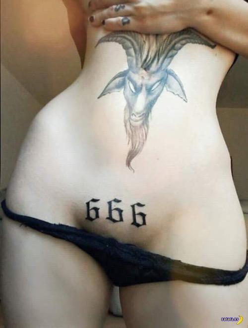 Расписные девушки - 57