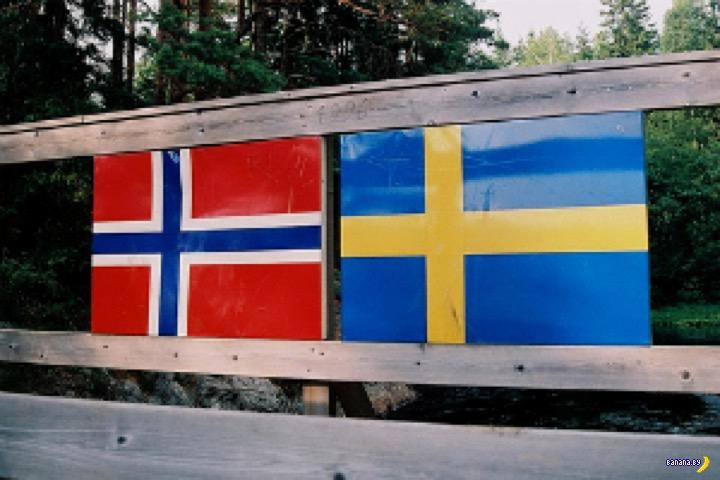 Kindred Group захватывает рынок Норвегии и Швеции