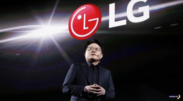 Всё плохо –LG молчит