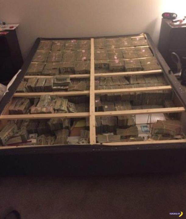 Кровать обычного человека и кровать мошенника