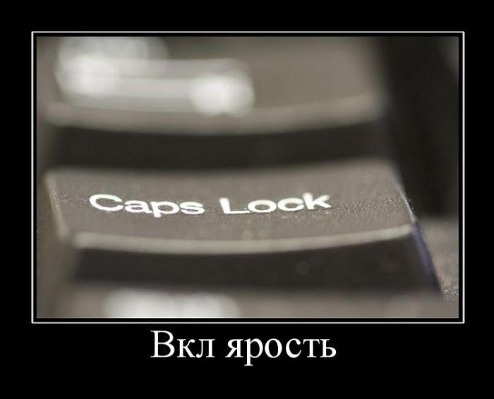 Демотиваторы - 849