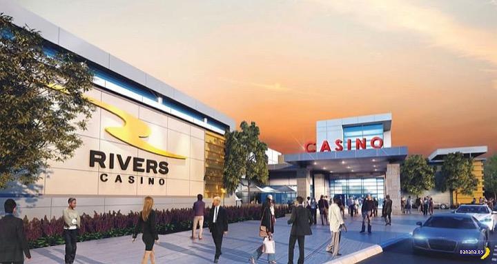 8 февраля открывается Rivers Casino & Resort