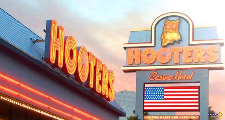 Планы по обновлению Hooters Casino Hotel