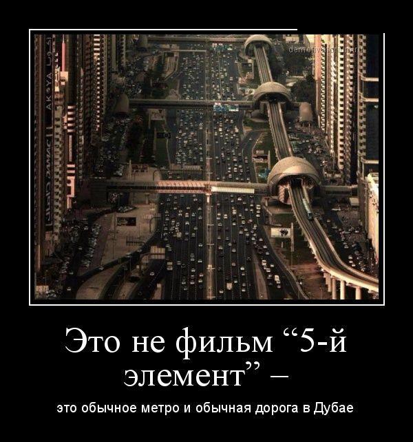 Демотиваторы - 851