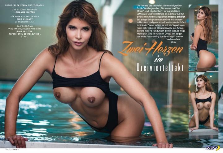 Теперь она в журнале Dynamit