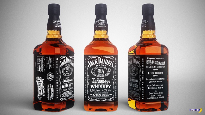 Jack Daniel's убивает