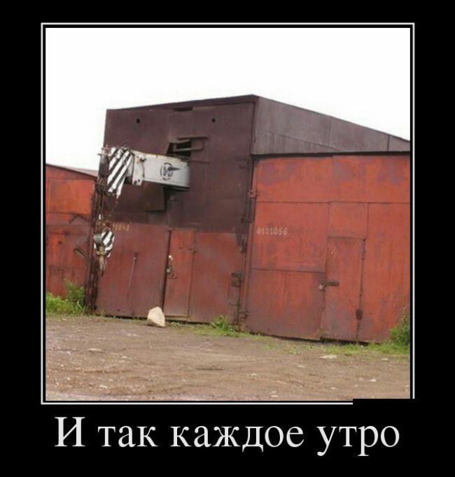 Демотиваторы - 852