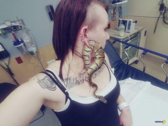 Пришла в больничку с маленькой проблемой