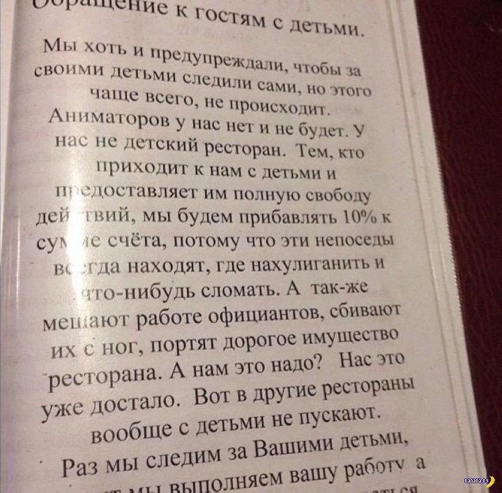 """Андрей Серов и его ресторан """"Серов"""""""