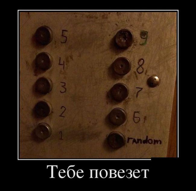 Демотиваторы - 853