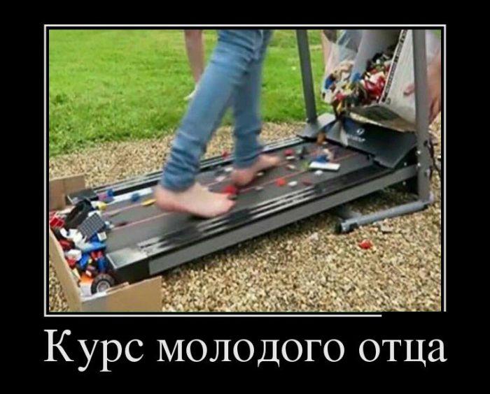Демотиваторы - 855