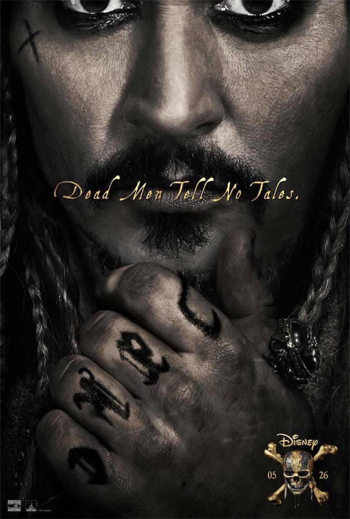 Официальный трейлер «Пираты Карибского моря 5»