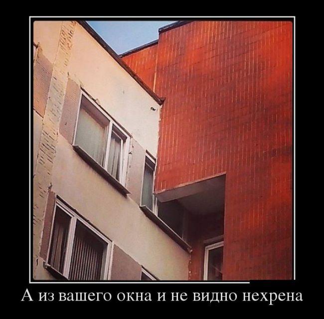 Демотиваторы - 856