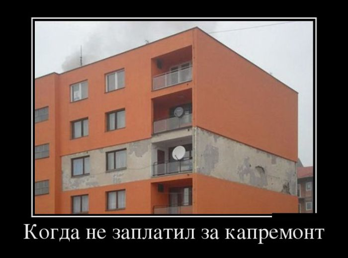 Демотиваторы - 857