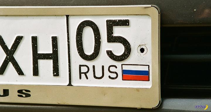 В России может появиться шестая игорная зона