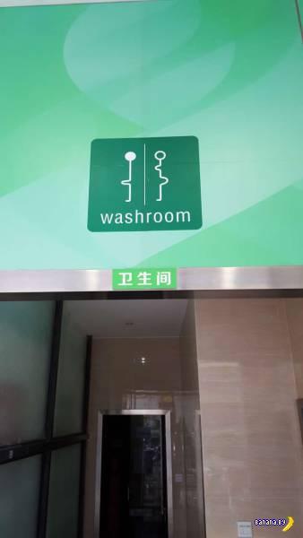 А тем временем в Китае - 3