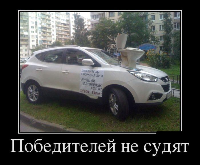 1486718751_demotivatory_17.jpg