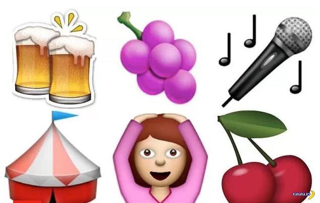 Тайный смысл некоторых emoji