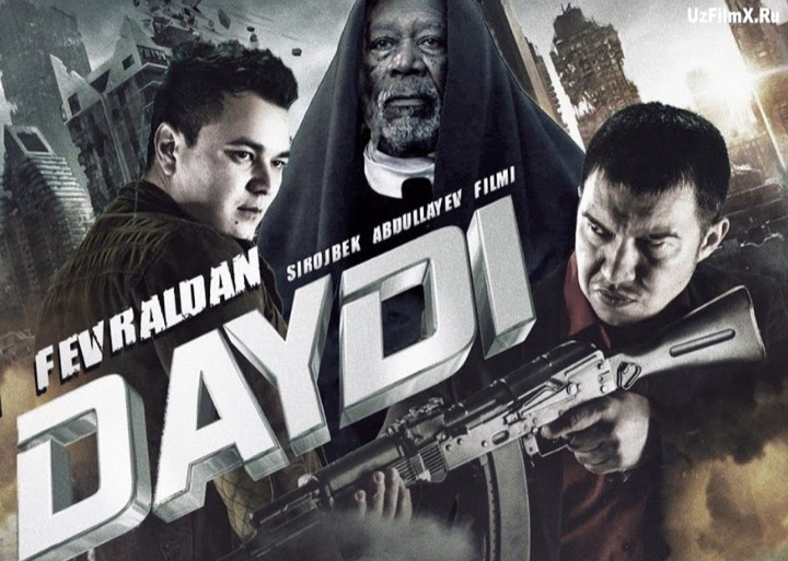 Морган Фриман и узбекское кино