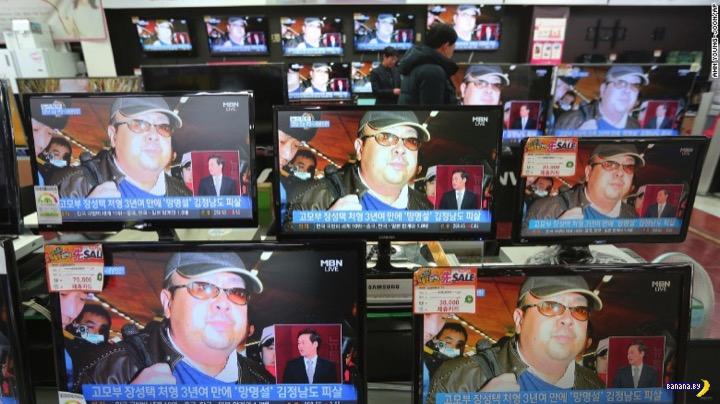 Драма: убит брат Ким Чен Ына