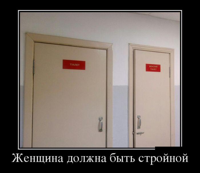 Демотиваторы - 860