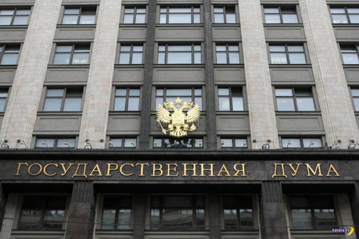 В России планируют мешать работе онлайн-казино
