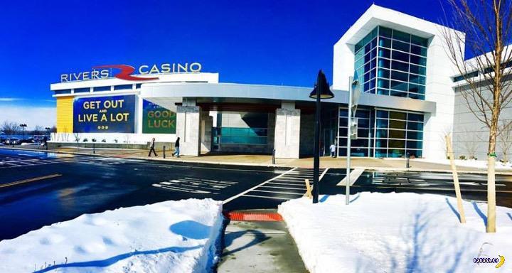 У казино Нью-Йорка светлое будущее