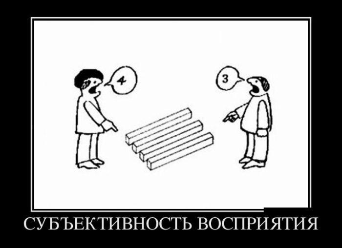 Демотиваторы - 861